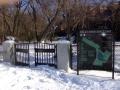 Hall's Pond Gate January 2014