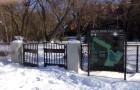 Visit & Enjoy Hall's Pond Sanctuary Year Round